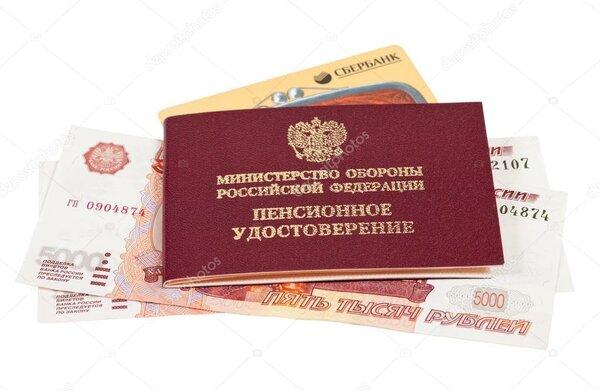 займы онлайн в самаре кредит до 1000000 рублей без справок и поручителей на карту