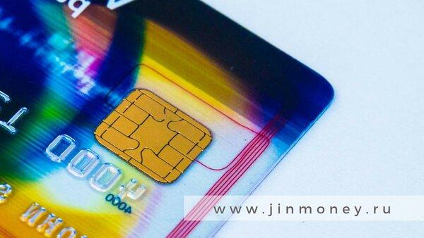 получить кредитную карту в почта банке