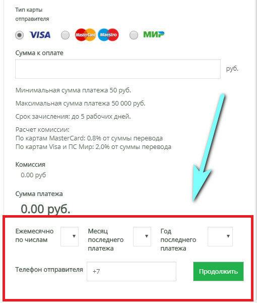 банк восточный оплата кредита онлайн альфа банк гродно кредит взять