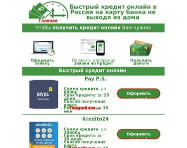 департамент здравоохранения ярославской области официальный сайт адрес вакансии
