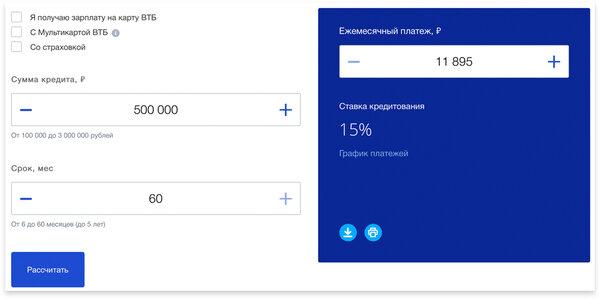 Заявка на кредит онлайн втб 24 красноярска банк тинькофф получить кредит наличными