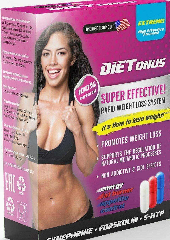 Dietonus для снижения веса в Уфе