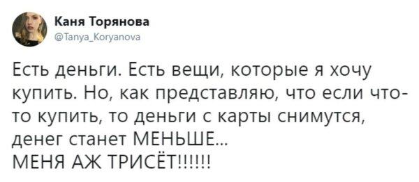 кредит онлайн на карту без отказа украина круглосуточно vam-groshi.com.ua