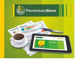 Взять кредит в твери россельхозбанке куда инвестируют венчурные фонды