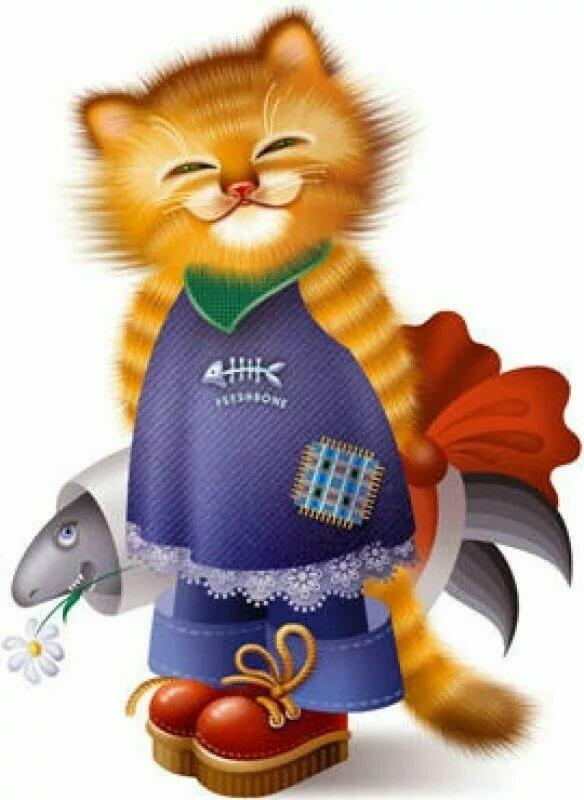 Сказки картинки, открытки с котами анимашки