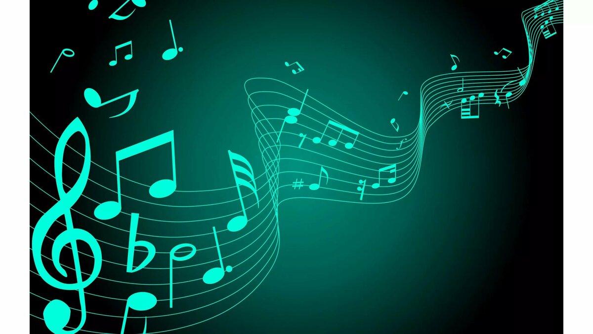 Картинки на тему музыки дизайн
