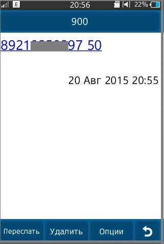 как заказать кредитную карту почта банк через личный кабинет