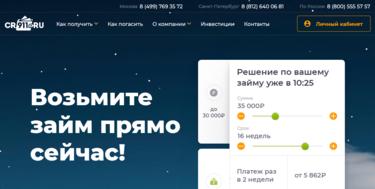 микрозайм онлайн отзывы займет онлайн на киви
