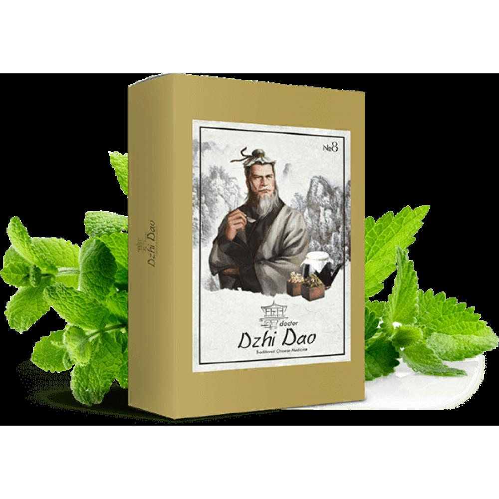 Пластырь от диабета Dzhi Dao в Каменце-Подольском