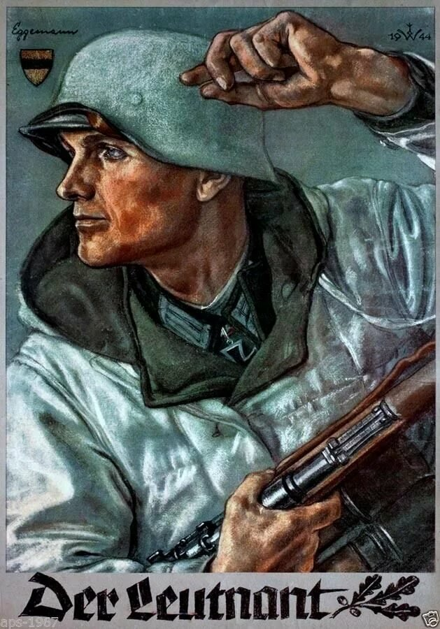 Агитационная открытки вермахта, дзюдо