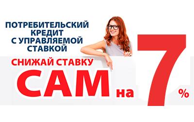 онлайн кредит белагропромбанк полоцк