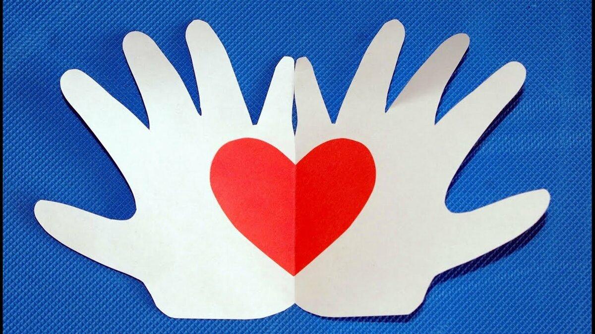 Открытка из ладошек своими руками для детей, год