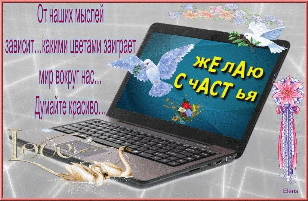 Учителя английского, виртуальные открытки для блогах