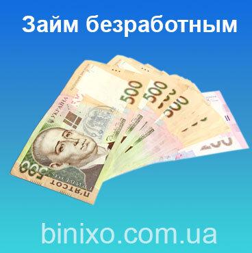 Купить фирму с оборотами под кредит