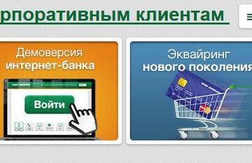 Оформление кредита онлайн банка авангард кредит онлайн в петропавловске