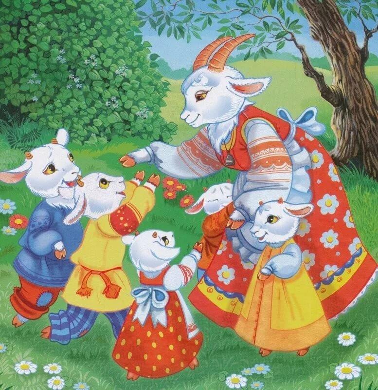 цветные картинки для малышей сказки отлично