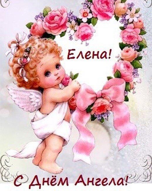 Красивые открытки с днем рождения ангел