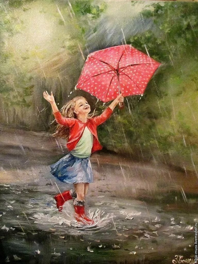 картинки с дождливым днем летом
