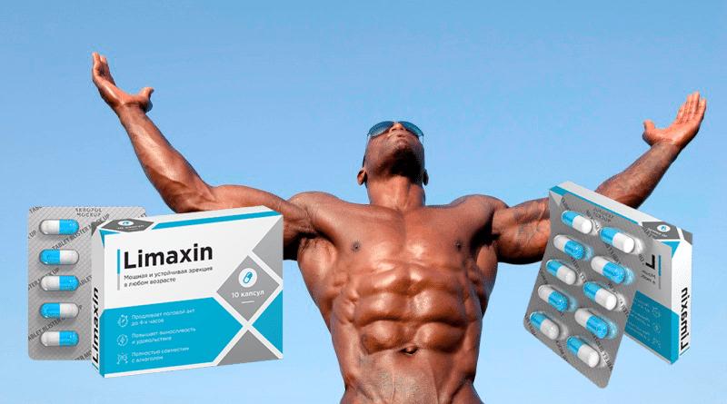 Limaxin - усилитель сексуальной активности в Ишиме