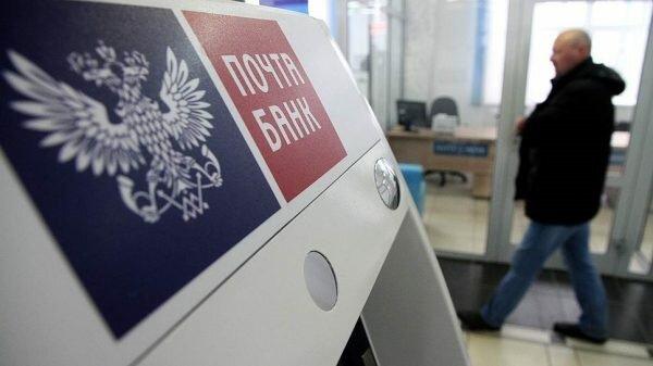 Взять кредит в перми почта банк как оплатить кредит в втб онлайн