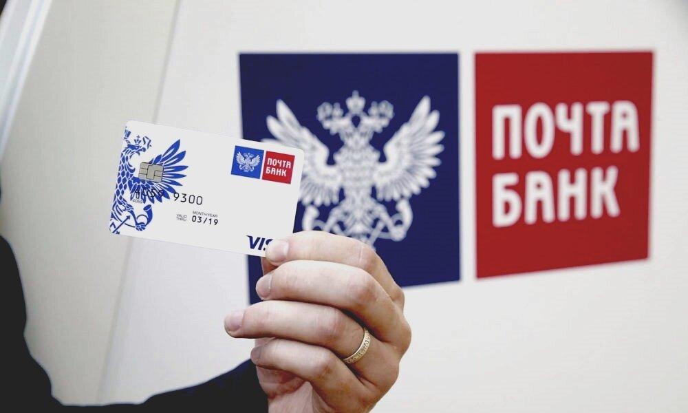 кредит на недвижимость беларусбанк рассчитать онлайн