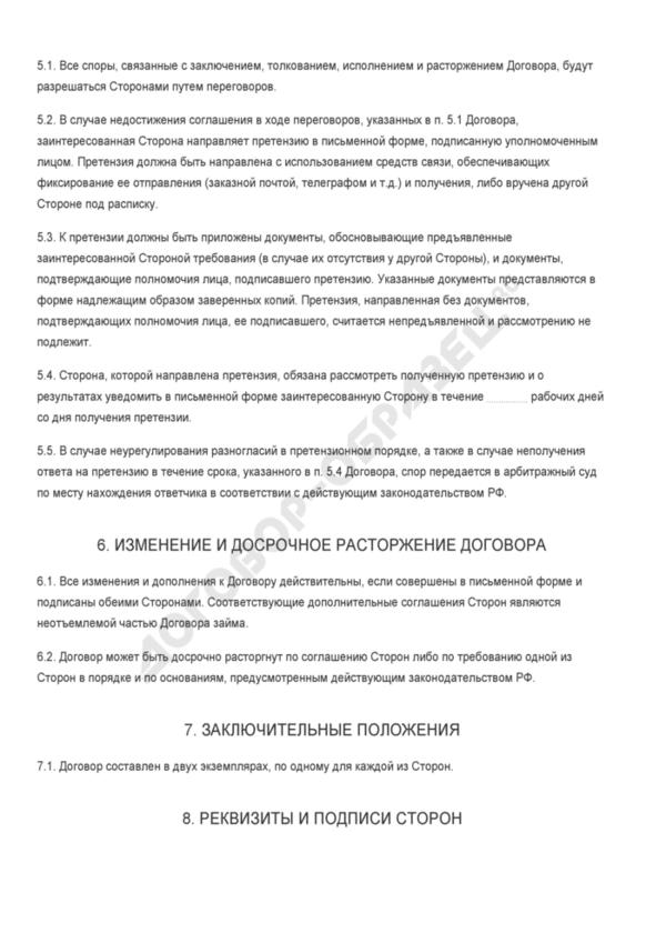кредит онлайн на карту с плохой кредитной историей украина