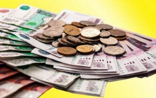 займы через систему контакт райффайзенбанк воронеж официальный сайт кредит наличными
