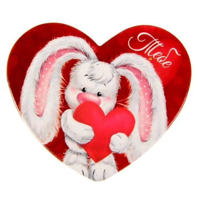 лучшие открытки сердечки