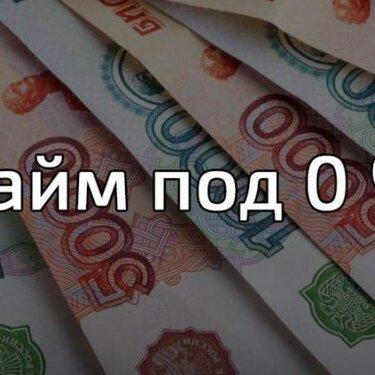 кредитная карта без отказа и визита в банк в москве с плохой кредитной историей