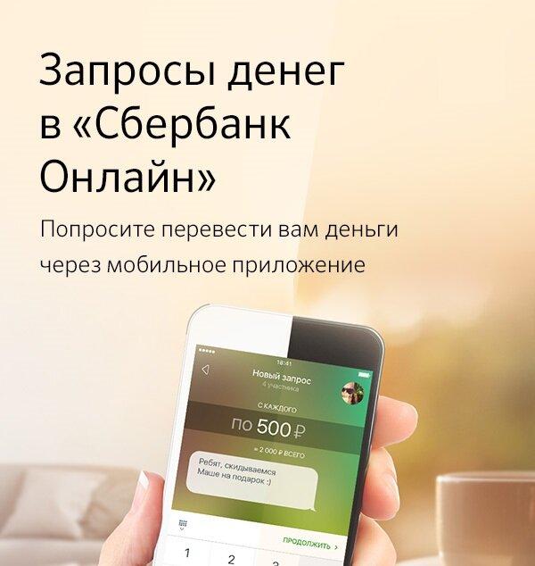 заработок онлайн без вложений с выводом денег на карту приватбанка