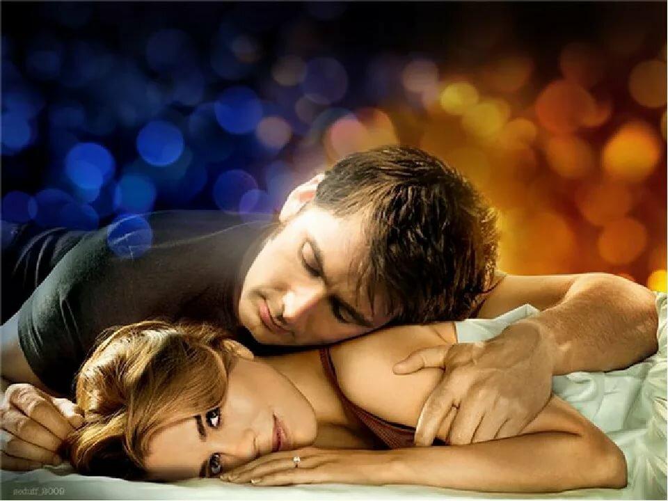 Картинки с поцелуями на ночь спокойной ночи