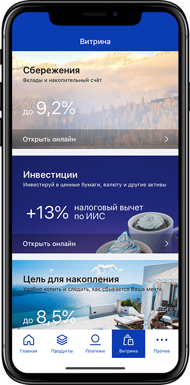 Банки нижнего новгорода кредит онлайн дает ли сбербанк кредиты под залог