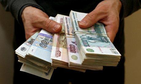 как вежливо попросить денег в долг