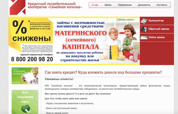Онлайн заявка на потребительский кредит оренбург кто инвестирует банки