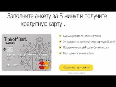 Кредит без поручителей спб