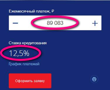 схема метрополитена в москве с расчетом времени