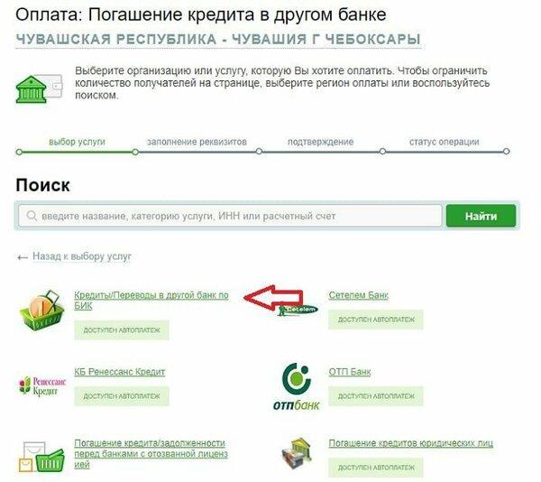 втб банк кредит наличными документы