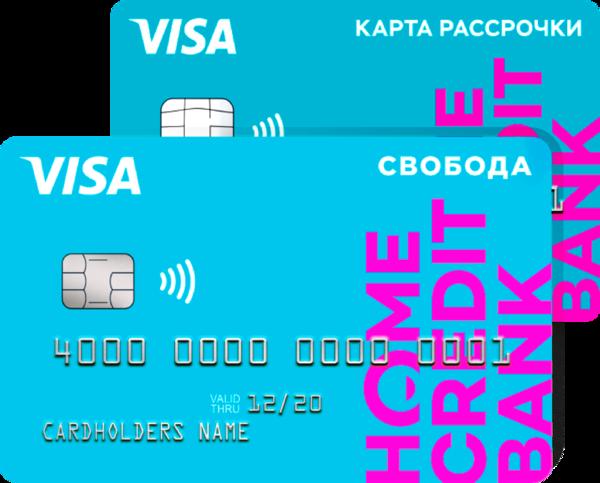 кредит почта россии условия пенсионерам