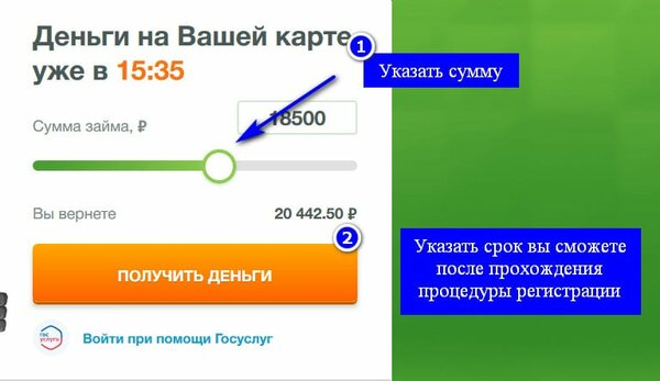 Расчет пени кредит онлайн кредит без залога и поручителя в краснодаре