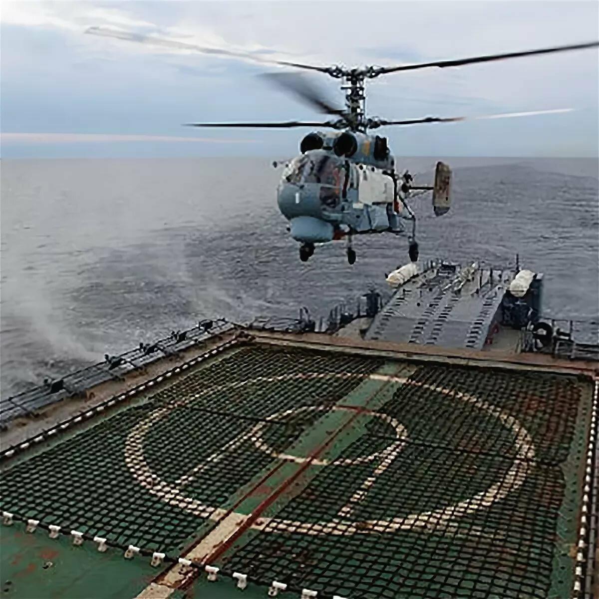 будем заострять картинки с днем морской авиации санатории