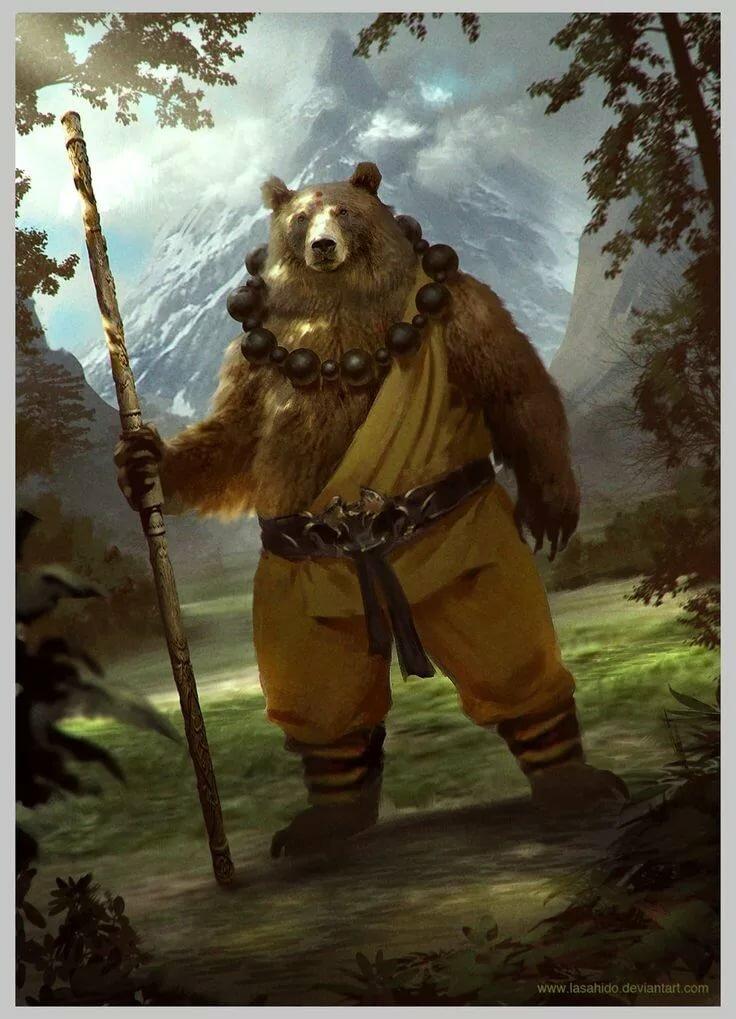 обрадовался тому бог превращающийся в медведя с картинками мне удалось получить