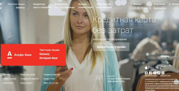 кредит на погашение кредита беларусбанк