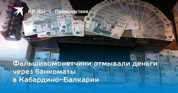 кубань кредит банк официальный сайт тимашевск