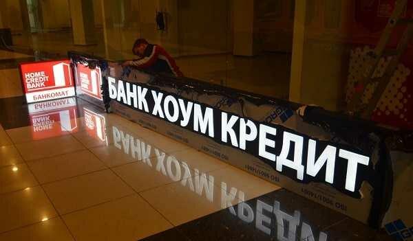 Кредит 0 процентов украина