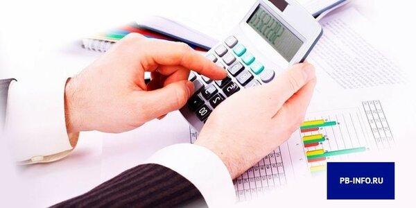 ижкомбанк калькулятор потребительского кредита сколько автомобилей в кредит
