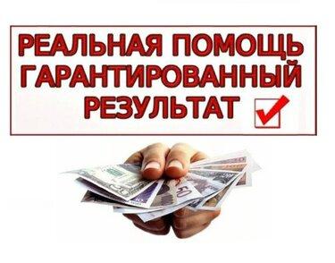 бюро кредитных историй пермь официальный сайт