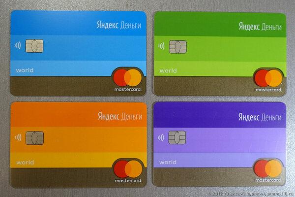взять кредит в бобруйске без справок и поручителей