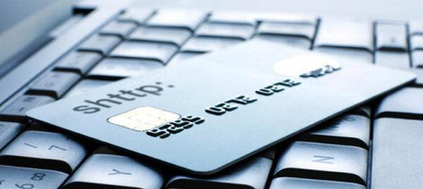 кредиты в банках волжский на сегодня