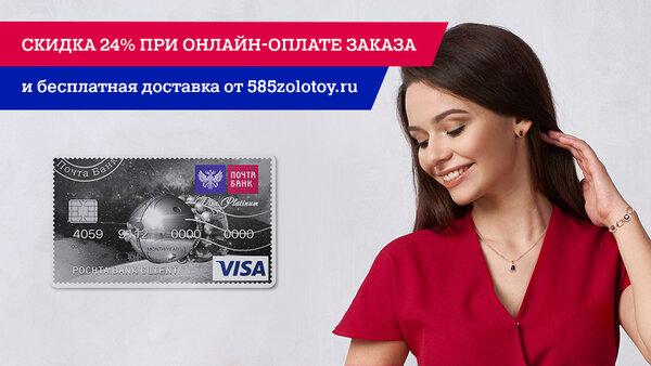 Воронеж почта банк взять кредит наличными где взять кредит на 40000