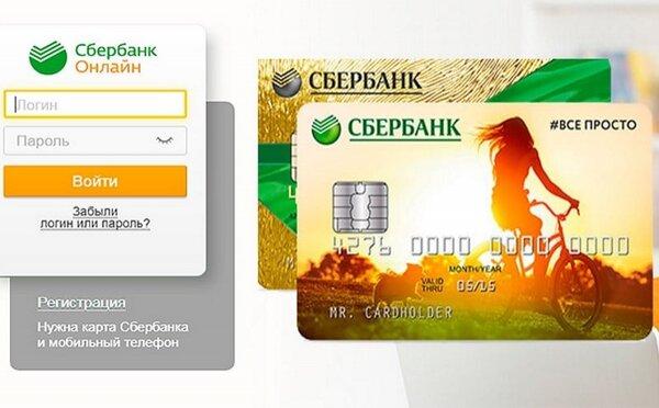 кредит 7 5 в каком банке